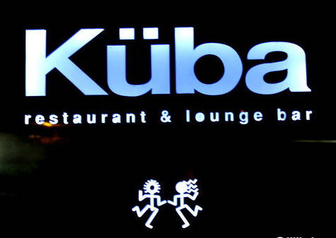KÜBA Restaurant & Bar Lounge